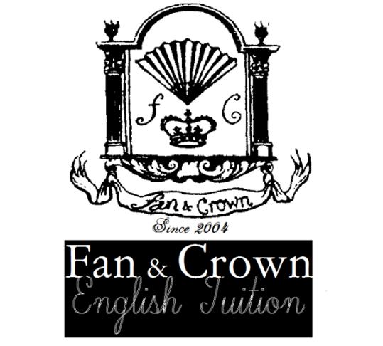 English Emblem