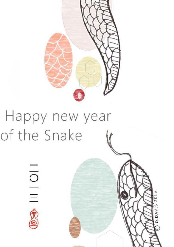 20130101newyearcard