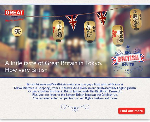 BA_BIG_BRITISH_INVITE_HEADER-EN_BARC