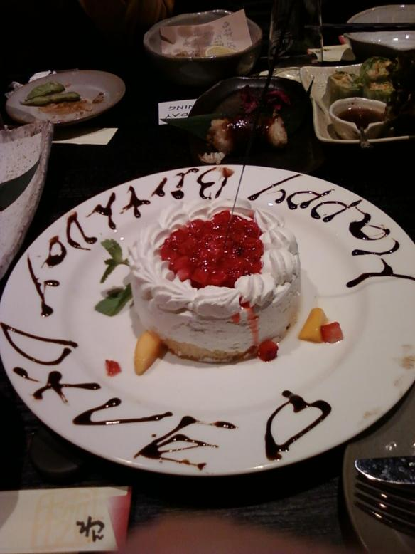 57th Birthday Cake