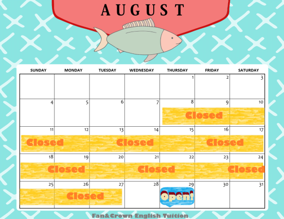 2019 Summer Closing Calendar